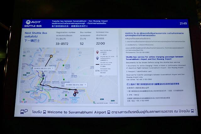 曼谷機場接駁巴士時刻表