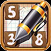 Fastest Sudoku Solver