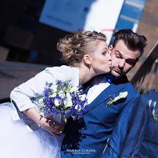 Wedding photographer Marina Golova (MarinaGolova). Photo of 15.01.2013