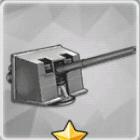 120mm単装砲T2(ロイヤル)