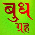Budh grah icon