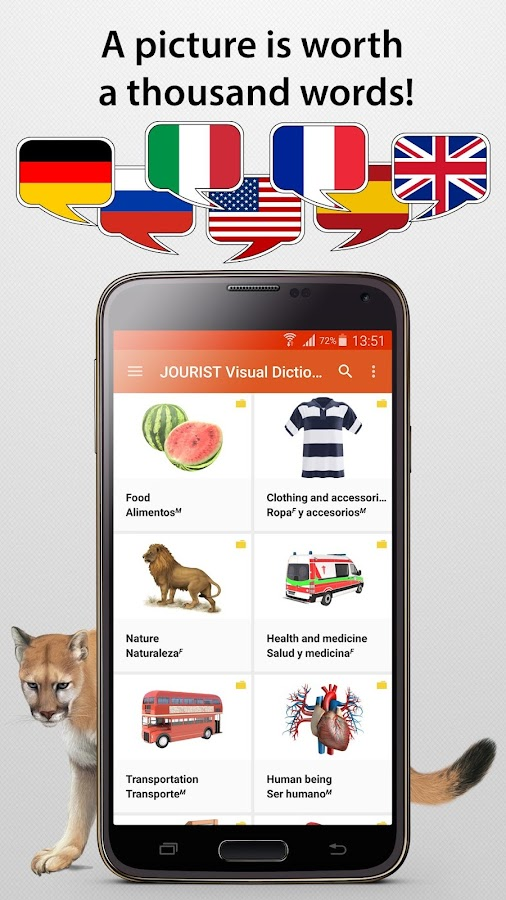JOURIST Visual Dictionary- screenshot
