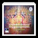 Vishnu Sahasranama Stotra