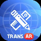 Smart Tools (Unreleased) Android APK Download Free By Somniosus Studio