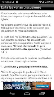 Consejos Cristianos 2.0- screenshot thumbnail