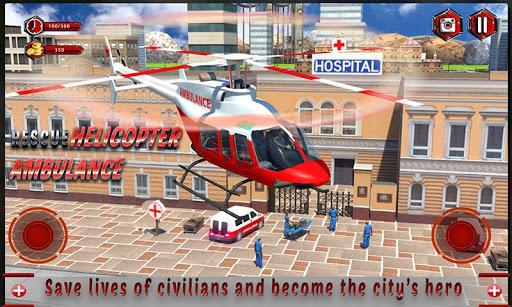 救助ヘリコプター救急車
