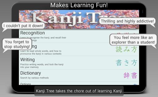 Japanese Kanji Tree 8.4.0 screenshots 15