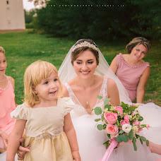 Wedding photographer Aleksey Ozerov (Photolik). Photo of 24.11.2018