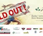 Birchwood Half-Marathon 2018 : Birchwood Hotel & OR Tambo Conference Centre