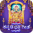 Kannada Bha.. file APK for Gaming PC/PS3/PS4 Smart TV