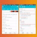 베한사전,한베사전 및 단어장 ( 베트남어 한국어사전 ) icon