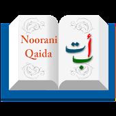Noorani Qaida English
