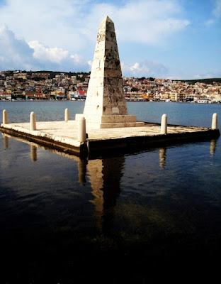 Argostoli di ellirodesino