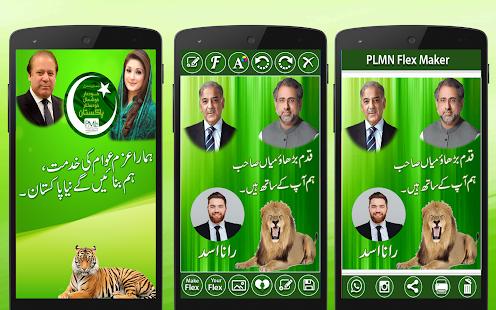 PLMN Urdu Flex Maker 8
