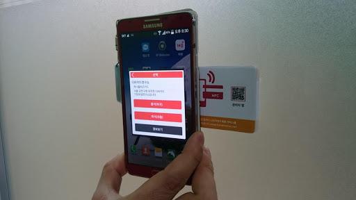 해봄 사용자 대화가능한 전화번호부 무료 출결체크기