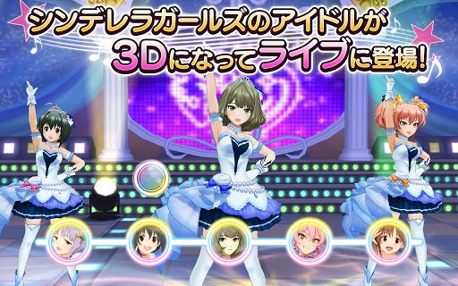 アイドルマスター シンデレラガールズ スターライトステージ  captures d'écran 3