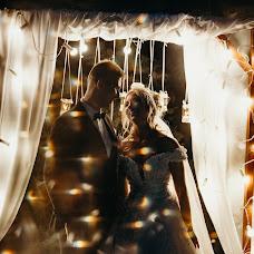 Hochzeitsfotograf Vitaliy Vitleo (vitleo). Foto vom 24.06.2018