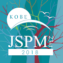 The 23rd congress of the JSPM(JSPM2018) icon