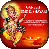 Ganesh Chaturthi SMS wishes - Ganesh Greetings