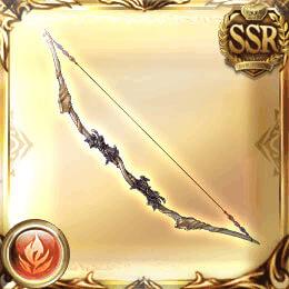 SSR弓_悪滅の雷
