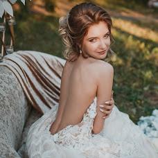 Свадебный фотограф Мария Аверина (AveMaria). Фотография от 26.09.2017