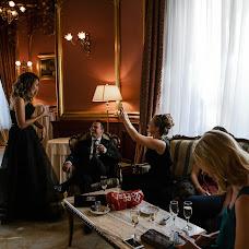 Wedding photographer Anastasiya Isaeva (arriadna). Photo of 12.09.2017