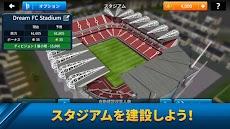 Dream League Soccerのおすすめ画像5