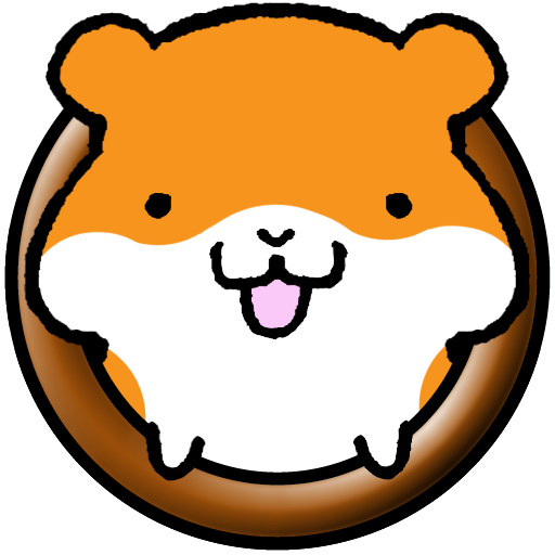 ハムハム ~ひたすら走る大冒険~ 休閒 App LOGO-APP試玩
