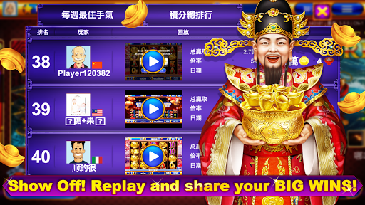 Grand Macau u2013 Royal Slots Free Casino 5.11.2 screenshots 5