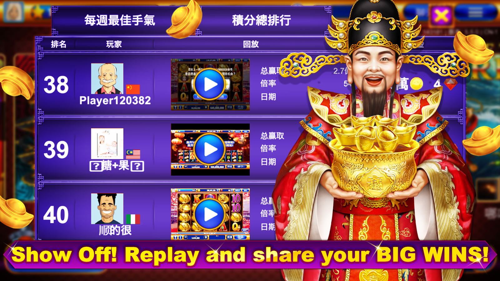 Big Game Spin 16 Slots - Play for Free & Win for Real