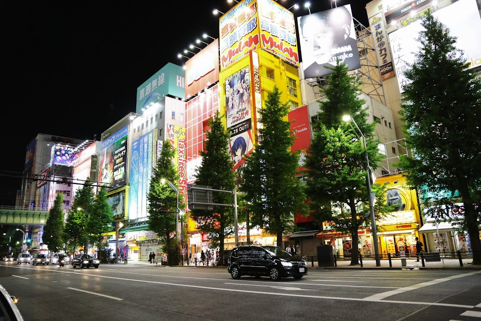 Japonia, Tokio Akihabara