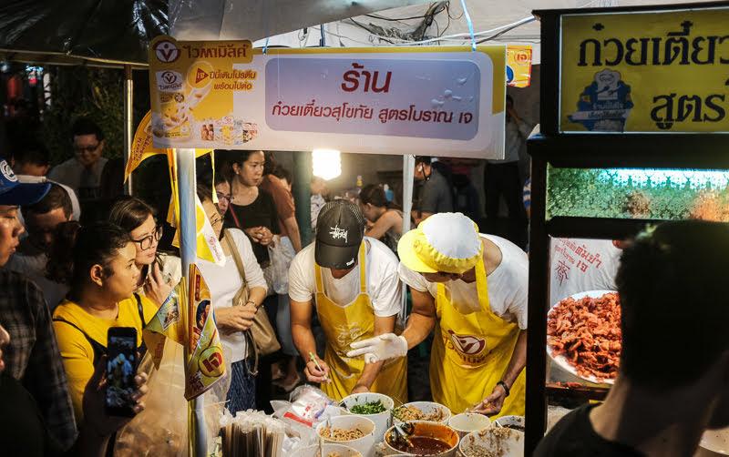 wasinw_vegetarian_festival_bkk_2018_13
