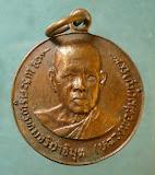 เหรียญปี22 หลวงพ่อสมบุญ วัดจันทรังษี ปราจีนบุรี