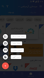 مای جاب | myJob (test version) APK screenshot thumbnail 1