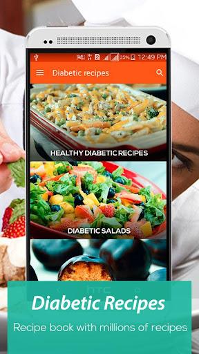 糖尿病食譜