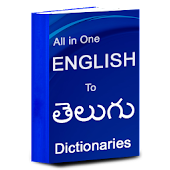 English Telugu Dictionary free