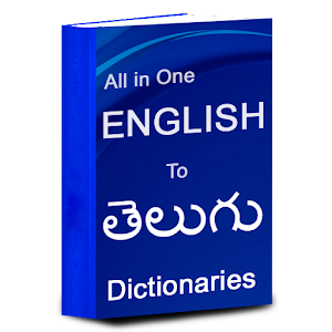 English Telugu Dictionary free - Android Apps on Google Play
