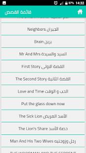 قصص انجليزية قصيرة مترجمة - náhled