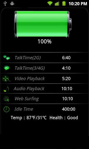 Super Box 10 tools in 1 app  screenshot 2