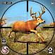 スナイパー鹿狩り