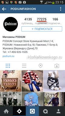 http://ktonanovenkogo.ru/image/11-10-201423-49-45.png