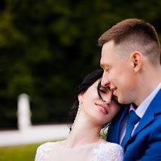 Wedding photographer Karina Malceva (Malceva). Photo of 25.06.2018