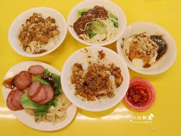 臺灣味 魯肉飯 米粉湯