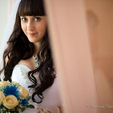 Wedding photographer Vladimir Khorolskiy (Khorolskiy). Photo of 10.12.2015