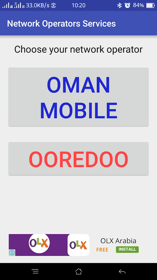 Network Operator Services Oman- screenshot