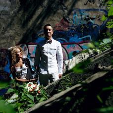Wedding photographer Andrey Bashlykov (andrpro). Photo of 08.12.2015