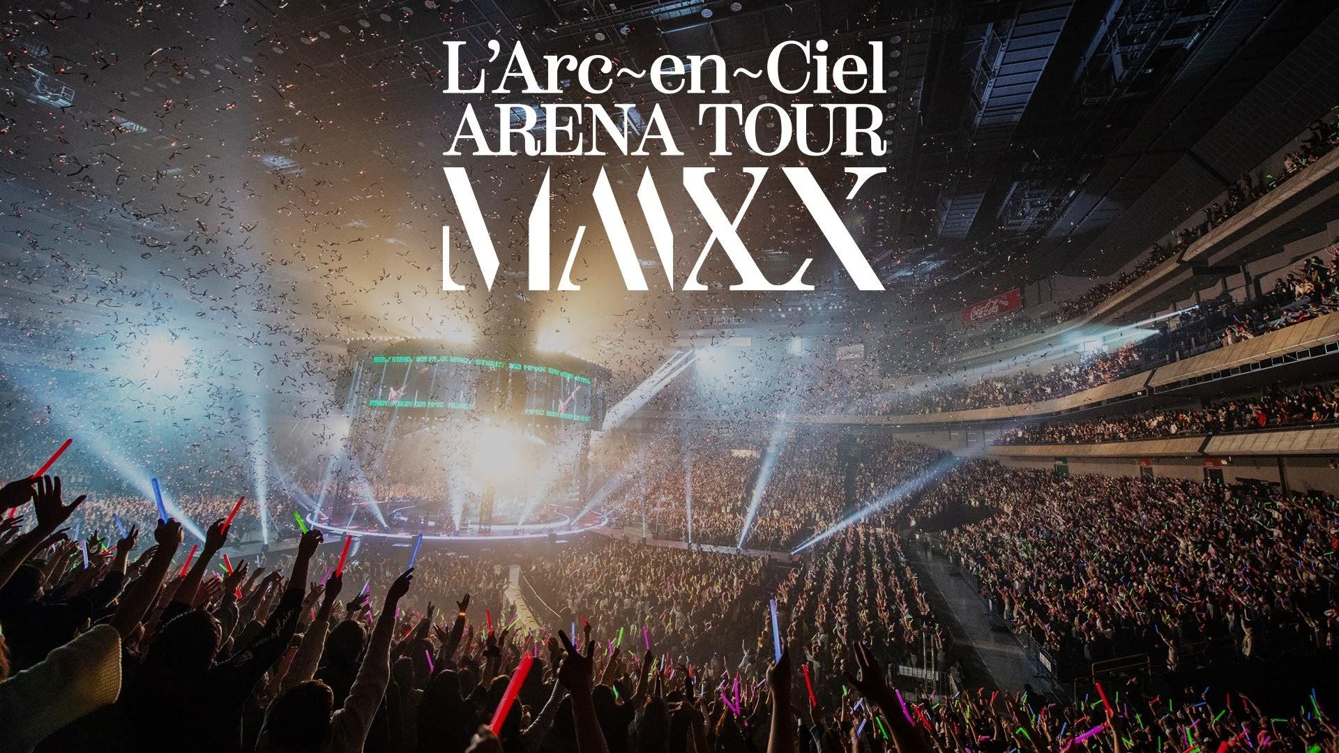 L'Arc~en~Ciel 彩虹樂團 期間限定特別公開珍貴紀錄片「CIEL'S MOVIE」