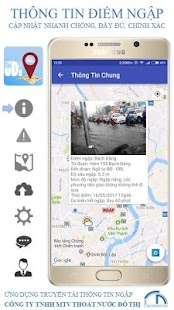 UDI Maps- screenshot thumbnail
