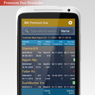 LIC Prem Calculator - ULTIMATE- screenshot thumbnail