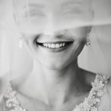 Wedding photographer Elena Shevacuk (shevatcukphoto). Photo of 30.05.2016